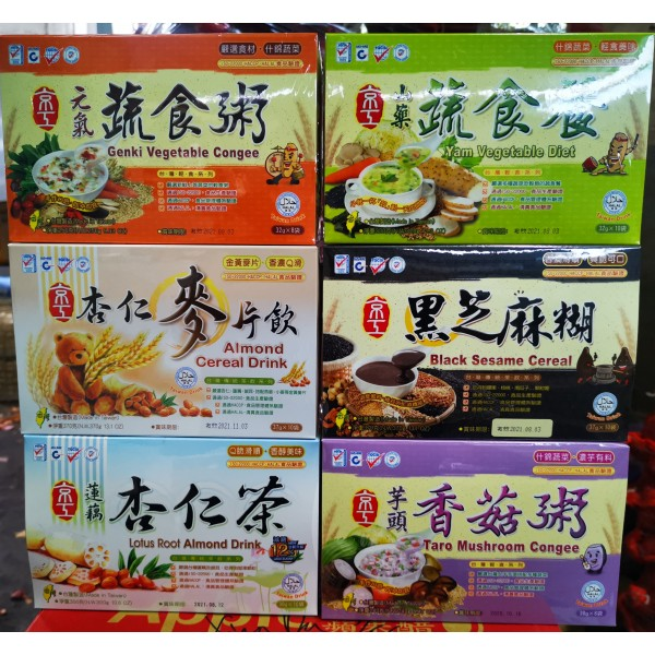 MIXED INSTANT CEREAL DRINKS/6 BOXES/TAIWAN