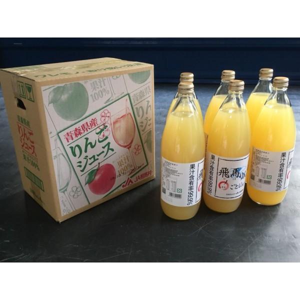 PURE APPLE JUICE/JAPAN/1000MLX6BTL