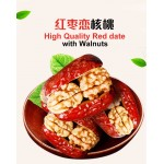 RED JUJUBE WITH WALNUT/2X250G/CHINA